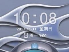 Free Tungsten Go Locker Theme 1.0 Screenshot