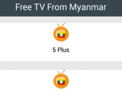 Free TV From Myanmar 1.0 Screenshot