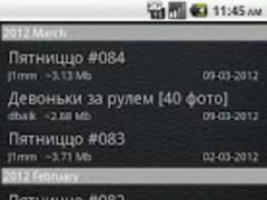 Fridee 1.1.7 Screenshot