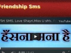 Friendship Sms 2.011.201403041138 Screenshot