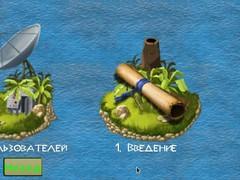 Fruity Hunter HD 1.0 Screenshot