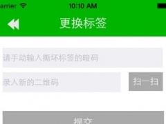 FSZ 1.0 Screenshot