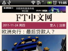 FTChinese for Phone 1.3.5 Screenshot