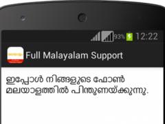 Full Malayalam Font ★Root★ 1.3 Screenshot