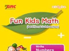 Fun Kids Math 1.2 Screenshot