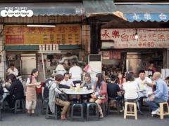 Fun Taipei (English) 2.0.0.0 Screenshot
