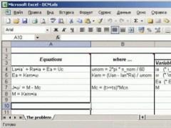Function User Interface 0.2 Screenshot