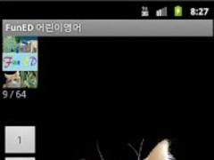 FunED Kids English 1.1 Screenshot