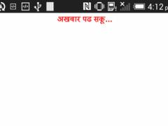 Funny Hindi jokes Chutkale 1.0 Screenshot