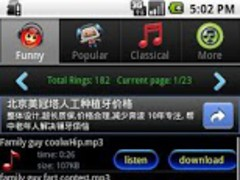 Funny Ringtone 1.05 Screenshot