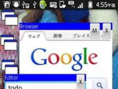 Fwindow 0.51 Screenshot