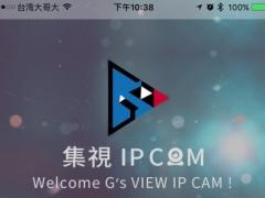 集視G's VIEW IPCam 1.0.3 Screenshot