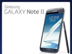 Galaxy Note II Retail Mode 2.0.1 Screenshot