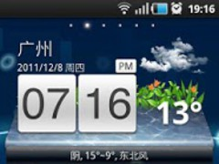 GalaxyS Game 1.9 Screenshot