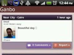 Ganbo 1.1 Screenshot