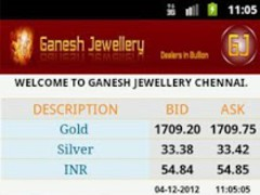 Ganesh Bullion 1.0.8 Screenshot