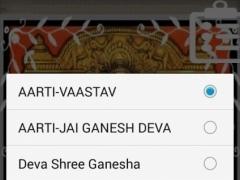 Ganesh Stuti 1.1 Screenshot