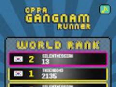 Gangnam Runner 1.0.1 Screenshot