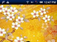 GanoHana Trial 2.0.1 Screenshot