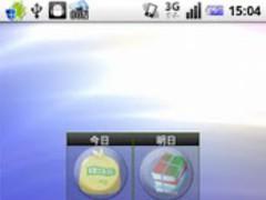 Garbage putting out day free 1.3.1 Screenshot