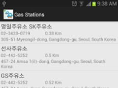 Gas Stations 2.0 Screenshot