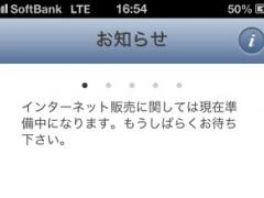GATOPAN's 1.0.0 Screenshot