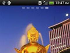 Gautam Buddha Live Wallpaper 1.0 Screenshot