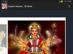 Gayatri Mantra : 3D Book 2.2 Screenshot