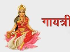 Gayatri Mantra Hindi + Audio 1.0 Screenshot