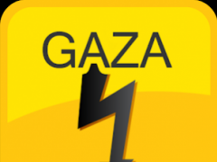 Gaza PowerCuts 1.0 Screenshot