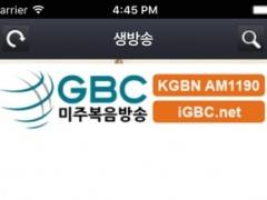 GBC Mobile 1.99.32 Screenshot