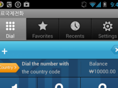 GCall Cheap International Call 1.0.43 Screenshot