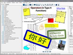 GdPicture.NET 12.0.61 Screenshot