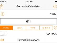 Gematria Calculator - מחשבון גימטריה 2.0.1 Screenshot