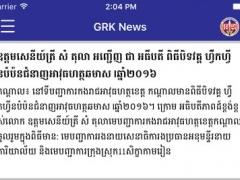 Gendarmerie Royal Khmer News 1.2 Screenshot