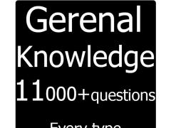 General knowledge books 1.0 Screenshot