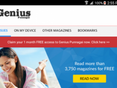 Genius Punnagai 6.1 Screenshot