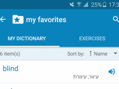 German-Hebrew Dictionary 1.3.8 Screenshot