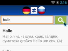 German Russian Dictionary 1.2 Screenshot