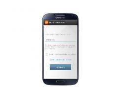 GfK Mobile Monitor IN 1.23.31 Screenshot