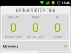 GFR Calculator 1.0 Screenshot