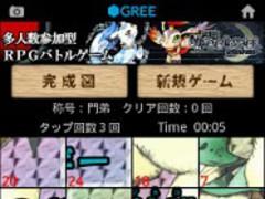 GheePuzzle 1.2.1 Screenshot