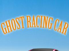 Ghost Racing Car 1.3 Screenshot