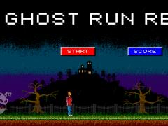 Ghost Run Retro 1.0 Screenshot