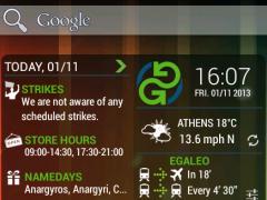 giaola simera (σήμερα) 1.1.4 Screenshot