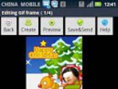 GiftMessage-Merry Christmas 2.0 Screenshot
