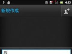 GinghamCheckRed2 keyboard skin 1.1 Screenshot