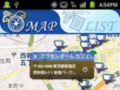 Girls Cafe cool 1.1.0 Screenshot
