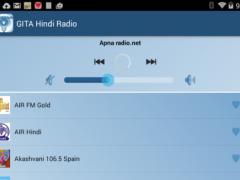 GITA- Hindi Radio 1.1 Screenshot