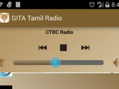 GITA- Tamil Radio 1.4 Screenshot